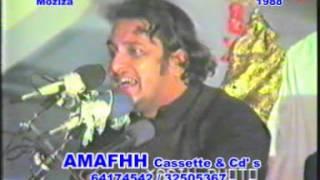 kamptee azadari.com (allama irfan haider abidi 8 Majlis Topic MASOOM AUR MOJZA)