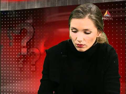 Вопрос с пристрастием - Анастасия Веденская - 21.11.2011