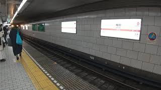 大阪メトロ 御堂筋線      17