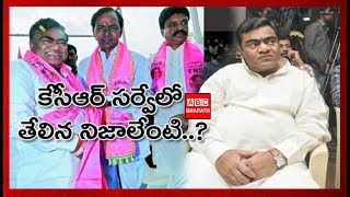 babu mohan exclusive interview