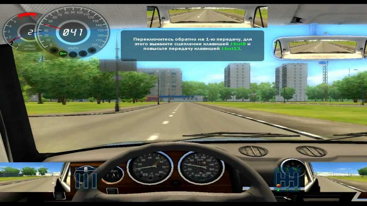 city car driving 1.2.3 bmw x5 m