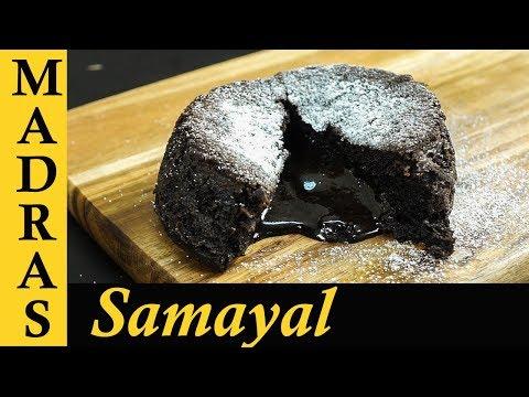 Chocolate Lava Cake Recipe in Tamil   Eggless Choco Lava Cake in Pressure Cooker