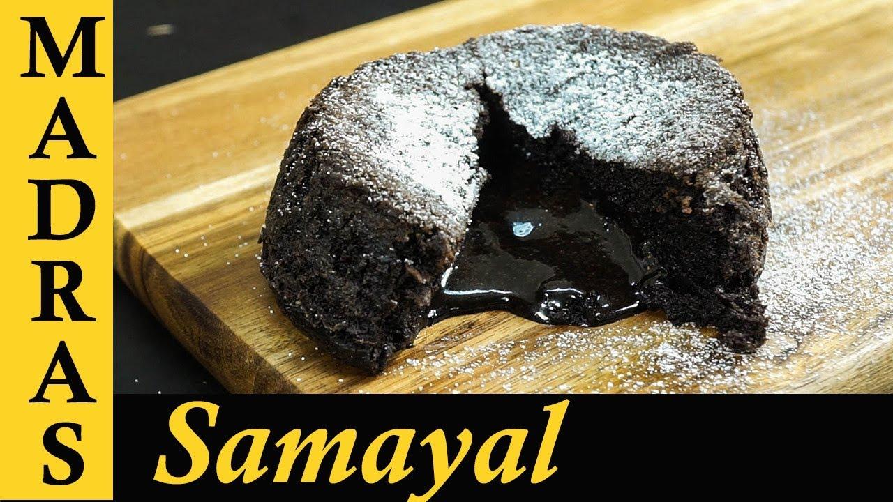 Cake Recipes In Madras Samayal: Chocolate Lava Cake Recipe In Tamil