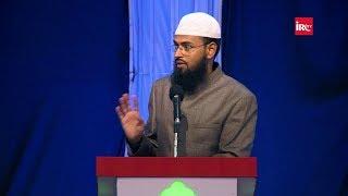 Zulm Aur Ziyadati Karne Ki Wajah Se Allah Ne Kuch Halal Chizein Bhi Yahud Par Haram Kardi Thi By AFS