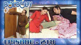 Bulbulay Ep 218 - ARY Digital Drama