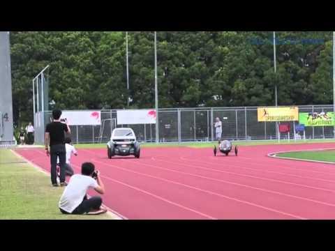 Straits Times: NTU unveils Solar Eco Car.