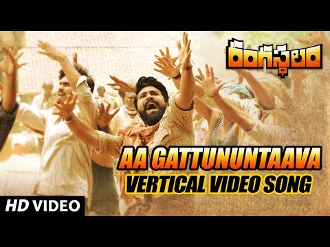 Aa Gattununtaava Vertical Video Song - Rangasthalam Video Songs - Ram Charan, Samantha