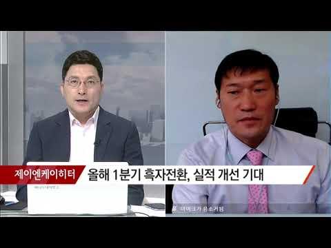[최명성의 바닥탈출] 올해 본격 실적 개선! '제이엔케이히터' / (증시, 증권)