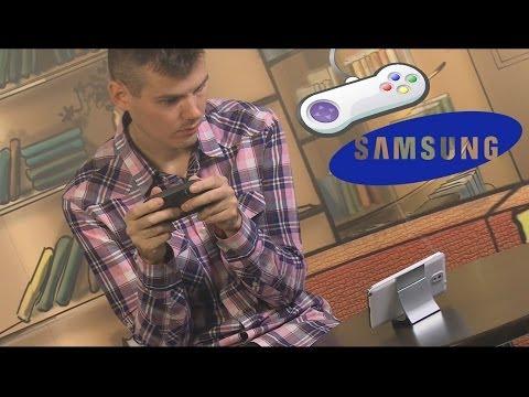 Купить Samsung на Mobiguru - МобиГуру