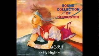 トップをねらえ!響綜覧 SOUND COLLECTION OF GUNBUSTER Disk壱 03:ト...