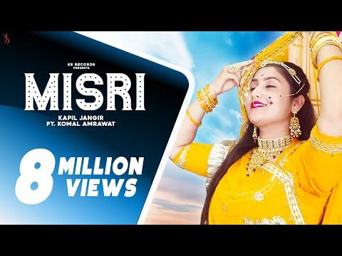 misri-ko-baag-(full-song)-komal-kanwar-|-kapil-jangid-|-new-rajasthani-folk-song-2019-|-ks-records