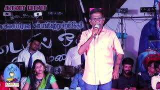Gana bala christian songs tamil deva madha aalayam the rabbuni tv , a channel created & started by mr. joe (ceo) which telecasts varieties of lord je...