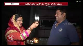 Bollywood Celebrities Snapped At Karwa Chauth Celebrations | V6 Telugu News