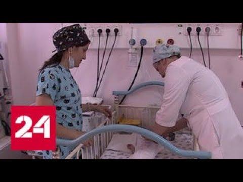 Первых пациентов приняла новая детская больница в столице Карачаево-Черкесии - Россия 24