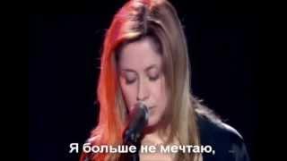Lara Fabian - je suis malade (русские субтитры) 480`(Для всех, кто неравнодушен к человеческим сердцам... Легендарная композиция Сержа Ляма (Serge Lama), которую..., 2011-12-21T15:08:02.000Z)