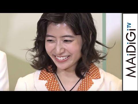 """南沢奈央、""""ネットのうわさ""""質問に笑顔で… 舞台「ウォーター・バイ・ザ・スプーンフル」ゲネプロ&会見2"""