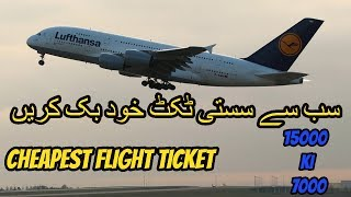 HOW TO FIND CHEAP FLIGHTS - FLIGHT BOOKING SECRETS & BEST BOOKING SITES - HOW TO FLY CHEAP LIFE HACK