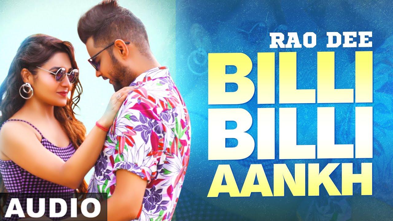 Billi Billi Aankh (Full Audio)   Rao Dee   Latest Haryanvi Songs 2020   Speed Records