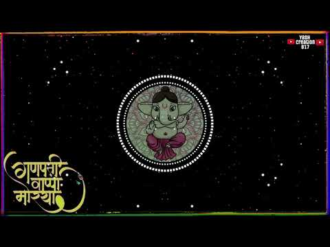 ganpati-bappa-morya-_-hard-soundcheck-bass-_-ganesh-utsav-special-song-ganpati-dj-song-2019