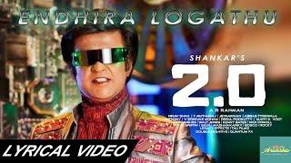 2 0 Endhira Logathu Official Lyric Video Sid Sriram