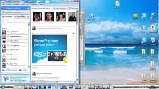 подробная инструкция по работе с программой Skypesender