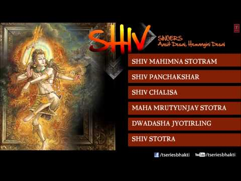 Shiv Mahimna Stotra By Aasit Desai, Himangini Desai I Shiv Mahima Stotra