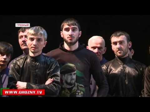 Рамзан Кадыров посетил репетицию ансамбля «Вайнах»