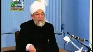 1995-02-06 Rezitation der Verse 182-184 der Sura Al-Imran aus dem Heiligen Koran
