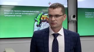 Визит делегации ООО «ЛУКОЙЛ-Инжиниринг»