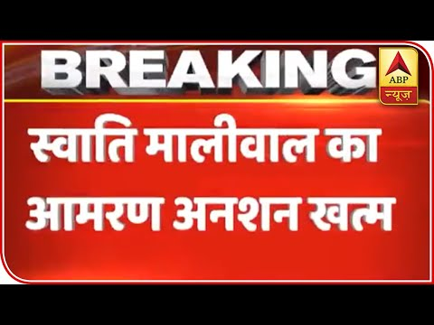 Doctors Make Swati Maliwal End Hunger Strike By Injecting Glucose | ABP News