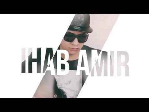 Ihab Amir - Madarna Walo (TEASER)   (إيهاب أمير - مادرنا والو (برومو