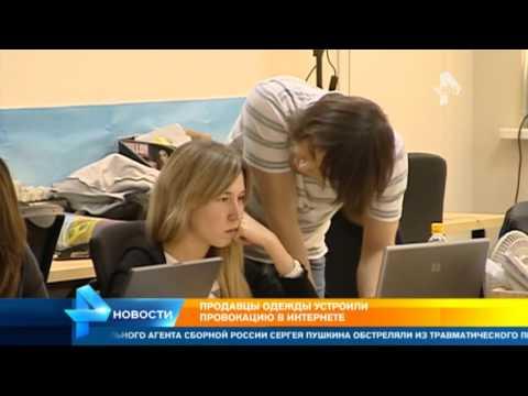 Мария Кожевникова о бизнесе на фото с  главным пассажиром: Цензурных слов просто нет