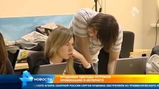 """Мария Кожевникова о бизнесе на фото с  главным пассажиром: """"Цензурных слов просто нет"""""""