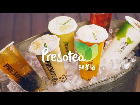 Presotea Commercial Video