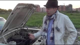 АнтИ Тестдрайв  ГАЗ 24 10  Волга  2 4 100 л с