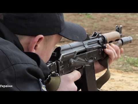Навчально-тренувальну стрільби