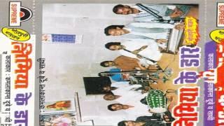 Bhojpuri Nirgun songs 2015 new || Bagiya Me Aaye Salona ||  Kamlakant Dube