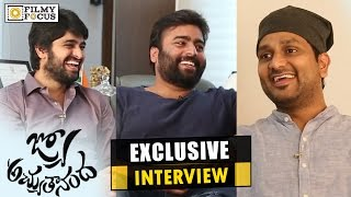 nara-rohit-and-naga-shourya-interviewed-by-avasarala-srinivas-jyo-achyutananda-movie