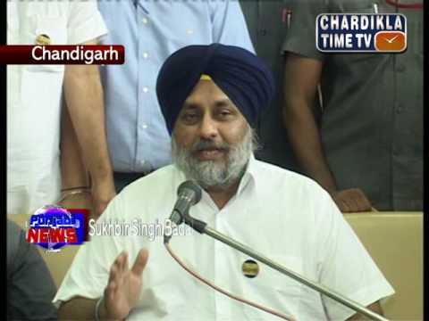 Sukhbir Badal in Funny Mood With Press ReportersMonsoon Session of Punjab assembly begins Day 2
