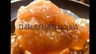 Simple wheat halwa.!!|||Simple Wheat Halwa recipe.|||| Atte ka Halwa| திருநெல்வேலி அல்வா| halwa