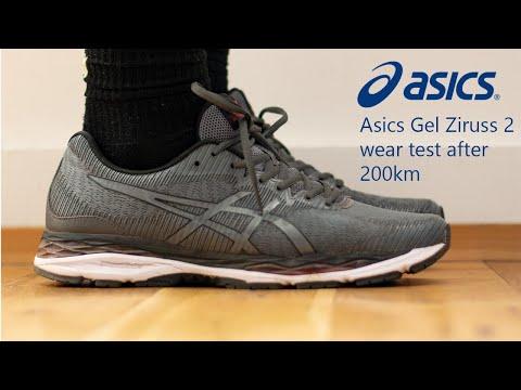 Asics Gel Ziruss II 200km wear test - YouTube