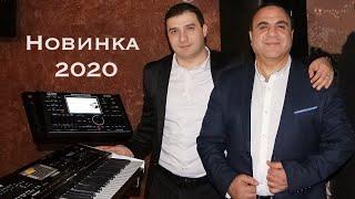 Бомба хит 2020-Когда ты на машине при деньгах (медленная версия)Гагик Григорян-Toto Music Production