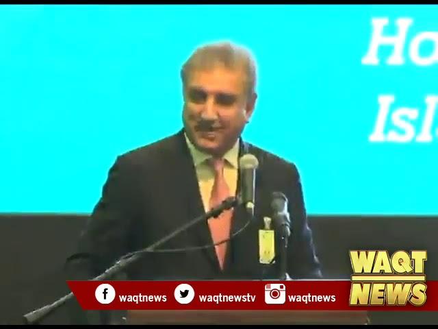 FM Shah Mahmood Qureshi Speech at event by Overseas Pakistani Community in Kuala Lumpur Malaysia