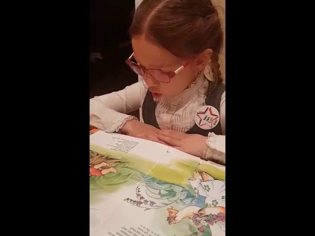 Изображение предпросмотра прочтения – СофияКорзун читает произведение «Русские народные потешки» (Русский фольклор )