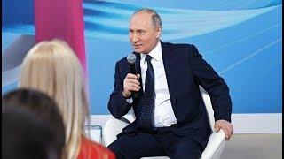 Путин рассказал, от чего зависит УСПЕХ РОССИИ