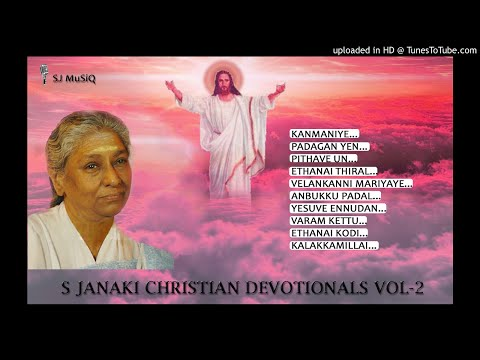 S Janaki | Tamil Christian Devotionals | Jesus Songs Vol 2 | SJ MuSiQ