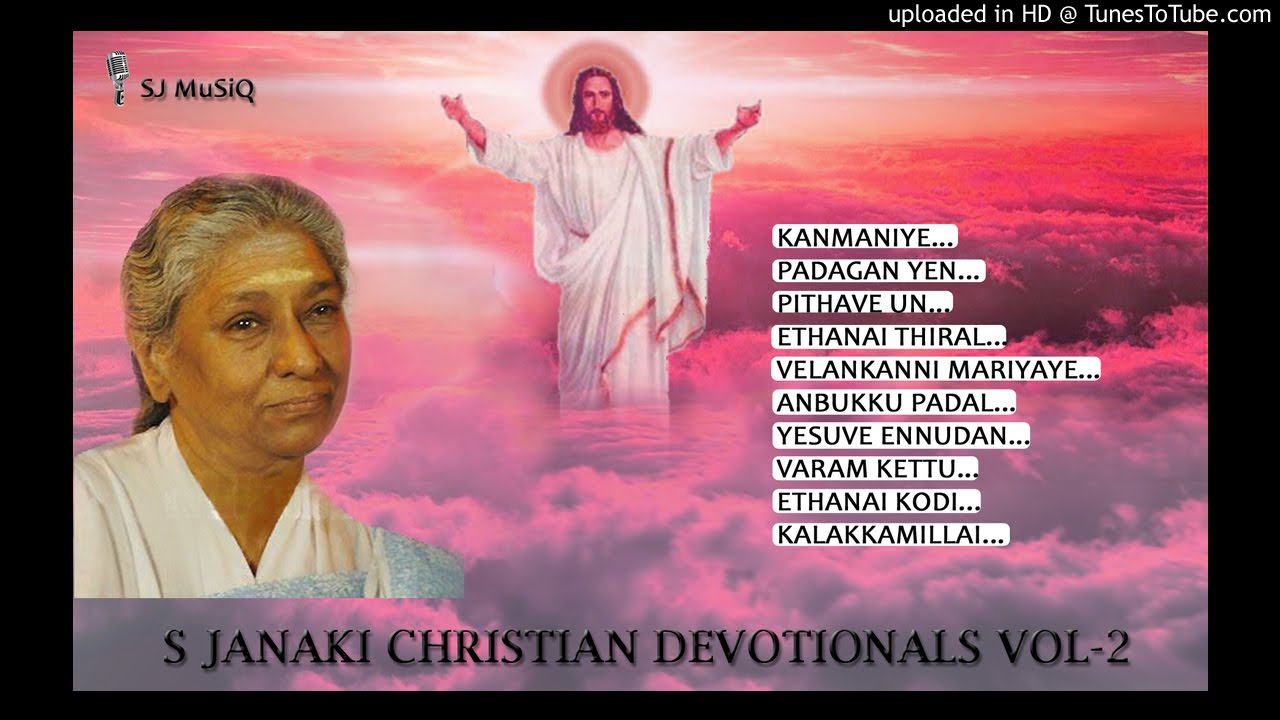 Regionsbank Online S Janaki Tamil Christian Devotionals Jesus Songs Vol 2 Youtube Godvin Wilson