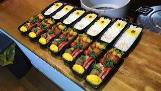 【パラダイス弁当】弁当をたくさん作るぞ!その375【BENTO】 [ Paradise lunch box ] I will make lots of boxed lunches! Part375