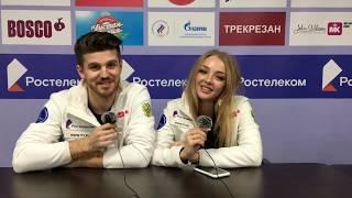Александра Степанова Иван Букин Чемпионат России Красноярск 2020