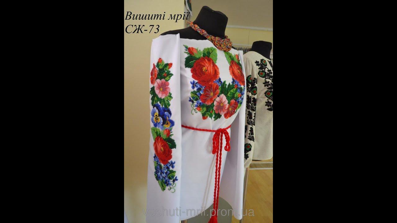 фото вишиті плаття